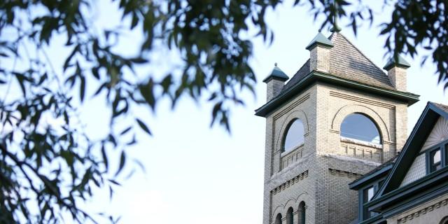 Clark Hall tower
